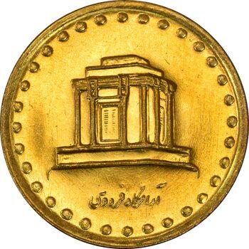 سکه 10 ریال 1376 فردوسی - MS63 - جمهوری اسلامی