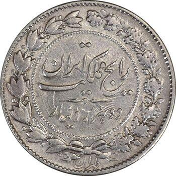 سکه 2000 دینار 1305 رایج - EF40 - رضا شاه