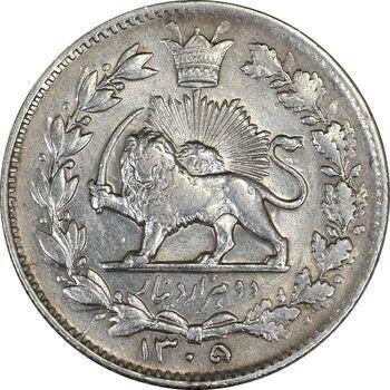 سکه 2000 دینار 1305 خطی - AU55 - رضا شاه