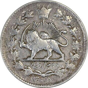 سکه 2000 دینار 1305 خطی - VF30 - رضا شاه