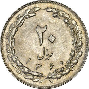 سکه 20 ریال 1360 - AU58 - جمهوری اسلامی