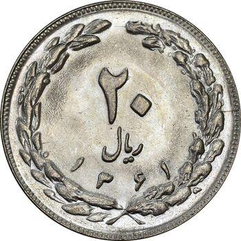 سکه 20 ریال 1361 - MS61 - جمهوری اسلامی