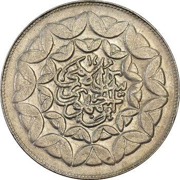 سکه 20 ریال 1360 سومین سالگرد - AU50 - جمهوری اسلامی
