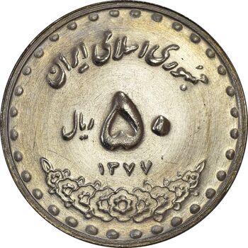 سکه 50 ریال 1377 (تاریخ بزرگ) - MS62 - جمهوری اسلامی