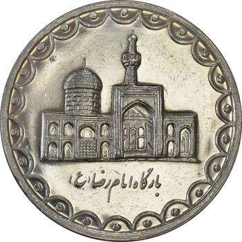 سکه 100 ریال 1372 (صفر بزرگ) - AU58 - جمهوری اسلامی
