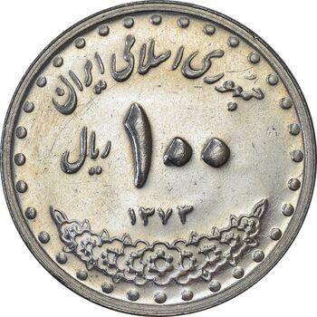 سکه 100 ریال 1373 - MS61 - جمهوری اسلامی