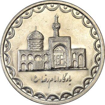 سکه 100 ریال 1374 - AU55 - جمهوری اسلامی
