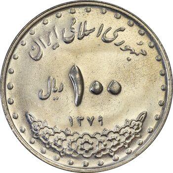 سکه 100 ریال 1379 - MS62 - جمهوری اسلامی