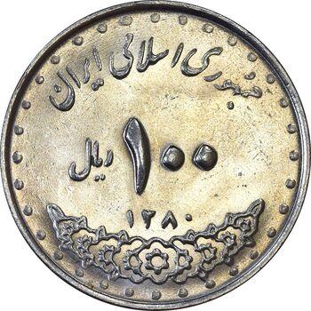 سکه 100 ریال 1380 - MS61 - جمهوری اسلامی