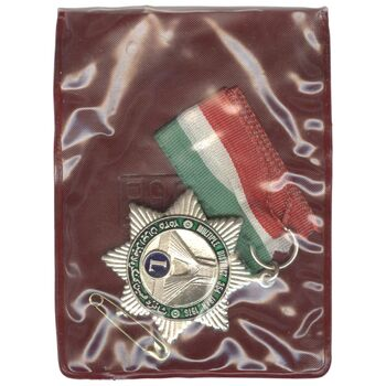 نشان آویزی یادبود کنگره لاینز 2535 (با کاور فابریک) - MS65 - محمد رضا شاه