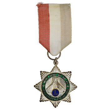 نشان آویزی یادبود کنگره لاینز 2535 - EF45 - محمد رضا شاه