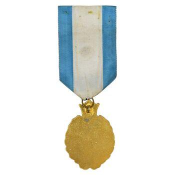 نشان بیست و پنجمین سال سلطنت (ضرب ایران) - AU - محمد رضا شاه