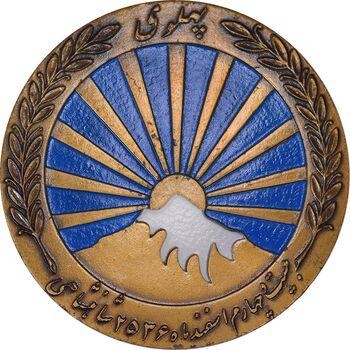 مدال صدمین سالگرد زادروز رضاشاه 2536 - AU - محمد رضا شاه