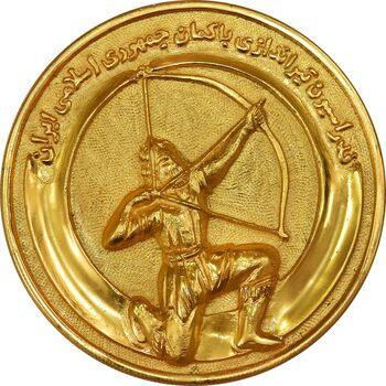 مدال یادبود فدراسیون تیراندازی با کمان ایران (با جعبه) - MS64 - جمهوری اسلامی