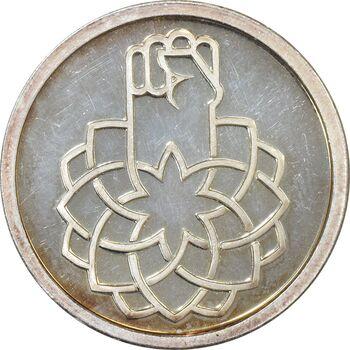 مدال یادبود سی امین سالگرد پیروزی انقلاب اسلامی ایران - MS63 - جمهوری اسلامی