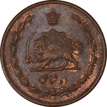 سکه 10 شاهی 1314 (شبیه به 1214) - MS62 - رضا شاه