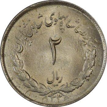 سکه 2 ریال 1336 مصدقی - MS64 - محمد رضا شاه