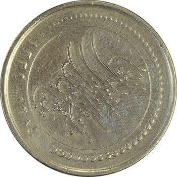 سکه 5000 ریال 1389 (چرخش 80 درجه) - EF45 - جمهوری اسلامی