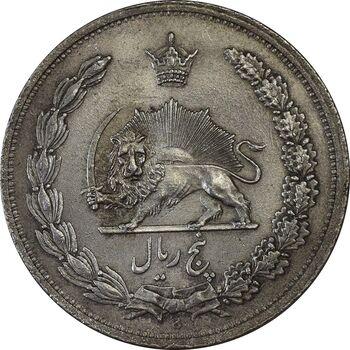 سکه 5 ریال 1313 (3 تاریخ متوسط) - MS64 - رضا شاه