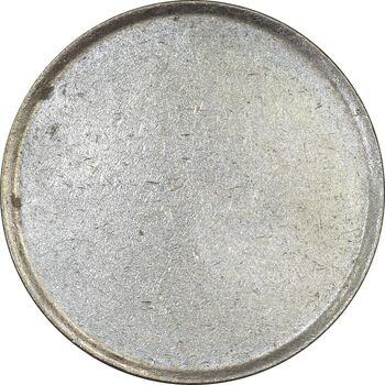 سکه 20 ریال (پولک ضرب نشده) - AU - جمهوری اسلامی