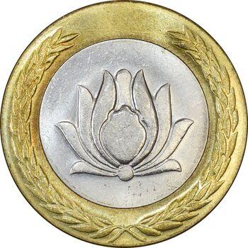 سکه 250 ریال 1372 - MS62 - جمهوری اسلامی