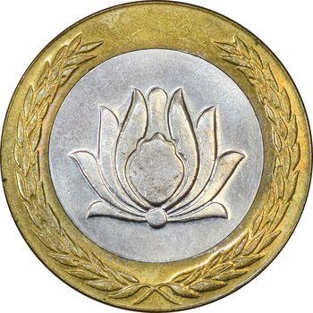 سکه 250 ریال 1372 - AU58 - جمهوری اسلامی