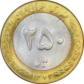 سکه 250 ریال 1373 - MS61 - جمهوری اسلامی