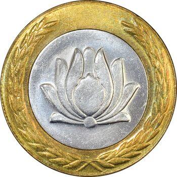 سکه 250 ریال 1377 - MS61 - جمهوری اسلامی