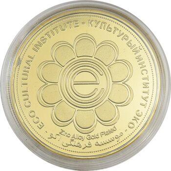 مدال یادبود بزرگداشت حکیم ابوالقاسم فردوسی (سایز کوچک) - UNC - جمهوری اسلامی