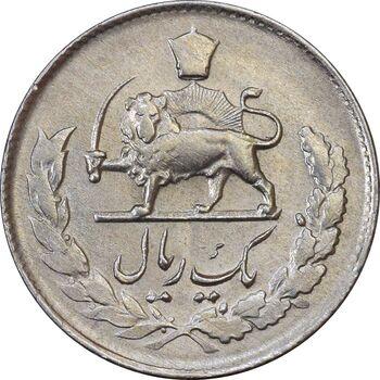 سکه 1 ریال 1331 - EF45 - محمد رضا شاه