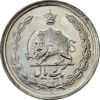 سکه 1 ریال 1345 - MS63 - محمد رضا شاه