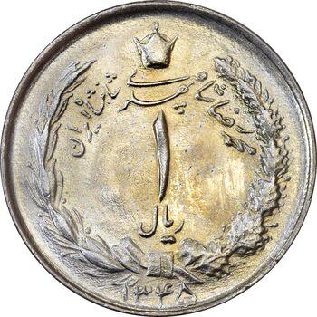 سکه 1 ریال 1345 - MS62 - محمد رضا شاه