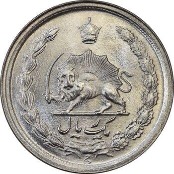 سکه 1 ریال 1347 - MS63 - محمد رضا شاه