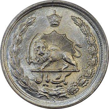سکه 1 ریال 1343 - MS63 - محمد رضا شاه