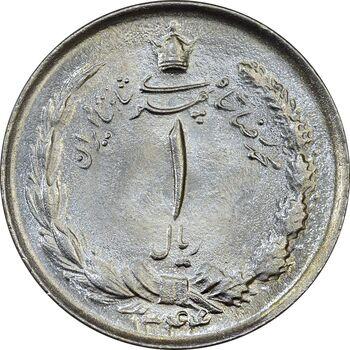 سکه 1 ریال 1344 - MS63 - محمد رضا شاه
