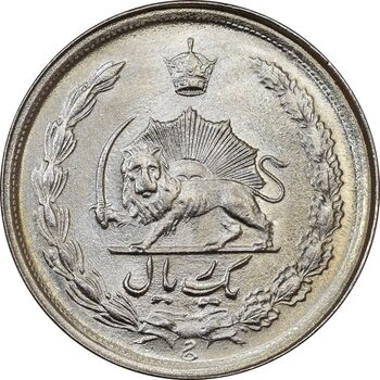 سکه 1 ریال 1351 - MS63 - محمد رضا شاه