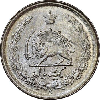 سکه 1 ریال 1351 - MS62 - محمد رضا شاه