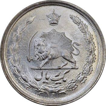 سکه 1 ریال 1352 - MS63 - محمد رضا شاه
