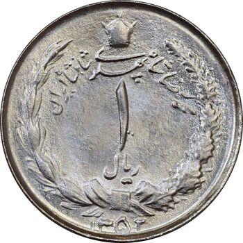 سکه 1 ریال 1352 - MS61 - محمد رضا شاه