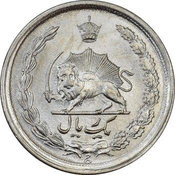 سکه 1 ریال 2536 (تاریخ کوچک) - MS63 - محمد رضا شاه