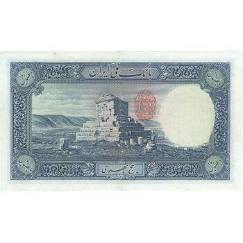 اسکناس 500 ریال (مهر 1321) - EF45 - رضا شاه