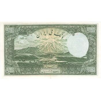 اسکناس 1000 ریال شماره لاتین - AU55 - رضا شاه