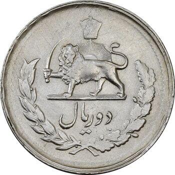 سکه 2 ریال 1332 مصدقی - AU55 - محمد رضا شاه