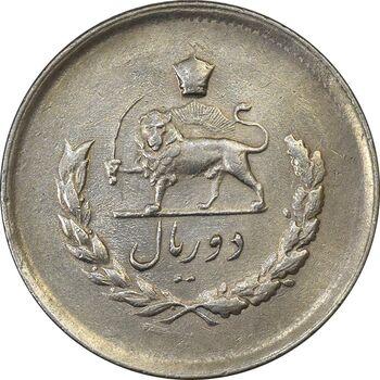 سکه 2 ریال 1332 مصدقی (شیر کوچک) - AU55 - محمد رضا شاه