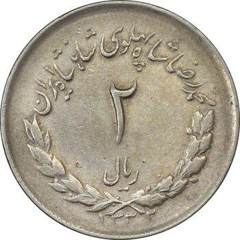 سکه 2 ریال 1332 مصدقی (شیر کوچک) - EF40 - محمد رضا شاه