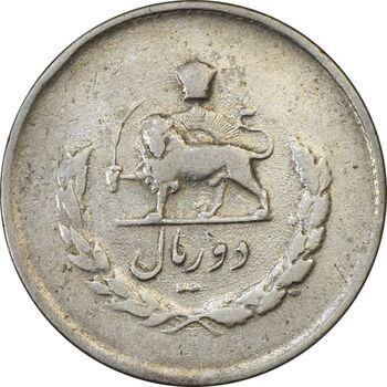 سکه 2 ریال 1333 مصدقی - VF25 - محمد رضا شاه