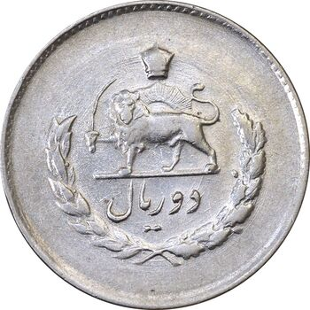 سکه 2 ریال 1335 مصدقی - EF45 - محمد رضا شاه