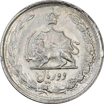 سکه 2 ریال 1339 - EF45 - محمد رضا شاه