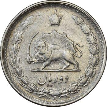 سکه 2 ریال 1340 - EF45 - محمد رضا شاه