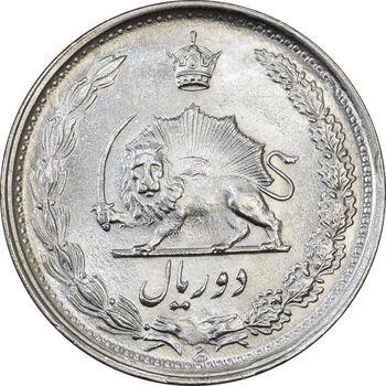 سکه 2 ریال 1343 - MS63 - محمد رضا شاه